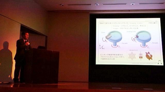 日本機械学会講演会 mpt2013シンポジウム 技術講演